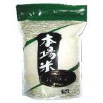 魚沼産コシヒカリ 1kg小袋米