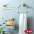 ショッピングトイレットペーパーホルダー トイレットペーパーホルダー トイレ用品 タオルハンガー  洗面所 おしゃれ 可愛い アンティーク レトロ 収納 インテリア