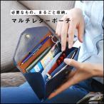 Second Bag, Pouch - レターポーチ マルチケース パスポートケース 通帳 トラベルウォレット 多機能 大容量 海外 旅行 革