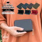 コインケース メンズ 革 カードも入る 小銭入れ レディース ブランド かわいい おしゃれ ミニ財布 財布 コンパクト 本革 レザー 仕切り ミニウォレット