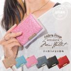 ミニ財布 レディース ブランド 小銭入れ レザー かわいい おしゃれ お札入れ がま口 コインケース 三つ折り ミニ 財布 ピンク パープル