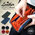長財布 メンズ ラウンドファスナー 本革 ブランド レザー 財布 大容量 レディース 薄い かわいい ホワイトデー 彼氏 高級