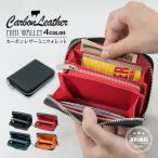 財布 メンズ ファスナー おしゃれ レディース かわいい ミニ財布 本革 ブランド 二つ折り カード レザー カーボンレザー コンパクト ホワイトデー