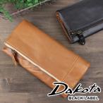 ショッピングブラックレーベル ダコタ ブラック レーベル Dakota BLACK LABEL 長財布 財布 サイフ メンズ バルバロ 0624703 0623003