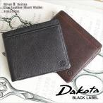 ショッピングブラックレーベル ダコタ ブラック レーベル Dakota BLACK LABEL 二つ折り財布 2つ折財布 財布 サイフ メンズ リバーII 0625701