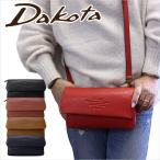 ショッピングポシェット ダコタ Dakota ミニショルダー ポシェット アミューズ 1032460