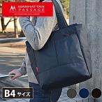 マンハッタンパッセージ MANHATTAN PASSAGE トートバッグ メンズ 17L ビジネス トラベル アドベンチャーギア 2503