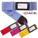 エース ACE たびとも TABITOMO スーツケースベルト シンプルナイロンジャガード 32149(メール便配送商品/ラッピング不可)