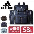 アディダス adidas 大型サブリュック リュックサック リュック ヒューゲル キッズ 小学生 58L 47244