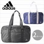 アディダス adidas スクールバッグ 2ルーム Lサイズ ルーン 47652