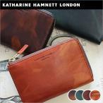 ショッピングイタリア キャサリンハムネット KATHARINE HAMNETT LONDON L字ファスナー二つ折り財布/2つ折財布 FLUID フルード 490-59202