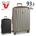 今だけ!スーツケースベルトプレゼント! ロンカート RONCATO スーツケース 100L E-LITE イーライト 5221 ラッピング不可