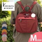カナナプロジェクト Kanana project リュックサック/デイパック Mサイズ PJ1-3rd トラベルリュック 54784
