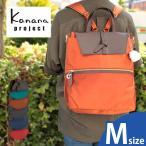 (ノベルティプレゼント) カナナプロジェクト Kanana project 2WAYリュックサック/トートバッグ Mサイズ YURI ユリ CL1-2nd 59693