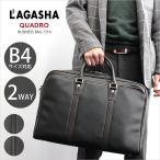 ラガシャ LAGASHA 2WAY ビジネスバッグ/ブリーフケース B4対応 QUADRO クワドロ 7716