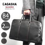 ラガシャ LAGASHA 2WAY ビジネスバッグ/ブリーフケース B4対応 2ルーム QUADRO クワドロ 7718