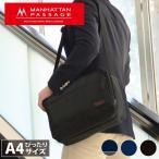マンハッタンパッセージ MANHATTAN PASSAGE ショルダーバッグ 9L デザインソリューション 8080