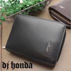 ショッピング牛革 djhonda 二つ折り財布/2つ折財布 DJS-008 メール便