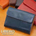 リベロ LIBERO 三つ折り財布 / 3つ折財布 / ハーフ札入 栃木レザー LB-101
