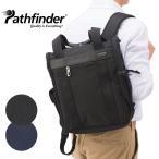 パスファインダー Pathfinder ビジネスバック A4対応 AVENGER PF1842