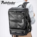 パスファインダー Pathfinder 3WAYビジネスバッグ/ブリーフケース/ビジネスリュック Revolution3 レボリューション3 PF5402B