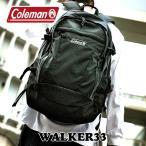 コールマン Coleman リュックサック リュック 33L ウォーカー33 ウォーカー WALKER33
