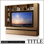 テレビ台 ハイタイプ おしゃれ 収納 テレビボード ハイタイプテレビ台 収納付き 木製 北欧 大型対応