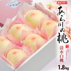 お中元 桃 あら川の桃 清水白桃(2L×6玉/約1.8kg)和歌山産 送料無料