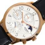 エルメス HERMES スリム ドゥ エルメス パーペチュアルカレンダー CA3.870 PG無垢 自動巻き メンズ 腕時計(未使用)