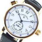 クロノスイス CHRONOSWISS CH1641R ホワイト 腕時計 メンズ 中古