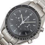 オメガ OMEGA スピードマスター 3570.50 ブラック 腕時計 メンズ 中古