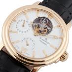 ブランパン BLANCPAIN レマン トゥルービヨン 2123-3318-53 腕時計 メンズ 中古