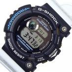 カシオ CASIO Gショック フロッグマン 2005年国際イルカクジラ会議限定 GW-205K-2JR 腕時計 メンズ 中古