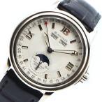 ブランパン BLANCPAIN レマン N2102 シルバー 腕時計 メンズ 中古