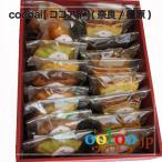 ショッピング原 野菜スイーツギフトM | 野菜菓子工房ココアイ[cocoai](奈良/橿原)