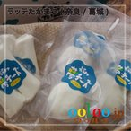 モッツァレラチーズセット | ラッテたかまつ(奈良/葛城)