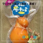 燻製カチョカバロ170g | ラッテたかまつ(奈良/葛城)