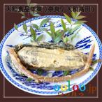 三笠奈良漬 3種(瓜・胡瓜・守口大根)セット木箱入   大和食品工業(奈良/大和高田)