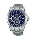 セイコー ブライツ アナンタ SAEC015 メンズ 腕時計 SEIKO パワーリザーブ 自動巻 新品