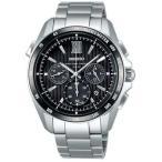 セイコー ブライツ SAGA153 メンズ 腕時計 クロノグラフ コンフォテックス SEIKO ソーラー電波時計 新品
