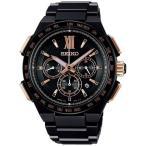 セイコー ブライツ SAGA214 メンズ 腕時計 クロノグラフ 限定800本 チタン SEIKO ソーラー電波時計 新品