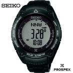 セイコー プロスペックス SBEB015 アルピニスト メンズ 腕時計 SEIKO ソーラー時計 新品