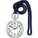 セイコー 国産鉄道時計 85周年記念限定モデル SVBR005 メンズ ウォッチ 懐中時計 電池式 クオーツ 正規品