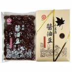 小豆島みやげ ・ 醤油豆 350g袋入り 和紙包装