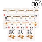 鎌田醤油 讃岐うどん醤油 200ml×10本 送料無料