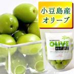 アグリ オリーブ小豆島 オリーブ新漬け 100g ( 季節限定 )