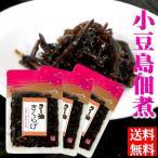 小豆島 醤の郷 ラー油きくらげ 佃煮 70g×3袋 送料無料 メール便 ご飯のお供 ラー油 きくらげ ポイント消化