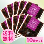ショッピング広島 広島菜漬け 安芸紫(あきむらさき) 50g袋×10