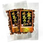 金の焼あさり (味付き乾燥あさり) 80g×2袋 送料無料 【メール便】