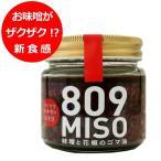 くだき味噌 ( フリーズドライ 豆みそ・赤 ) 40g  ( ヤマク みそ調味料 粉末みそ )